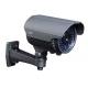 JC-S522VL-i42 Уличная видеокамера