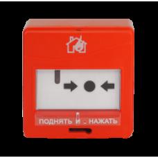 ИПР 513-3АМ исп. 01, Ручной адресный пожарный извещатель