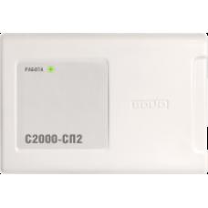 7. С2000-СП2 Релейный блок адресный