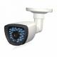 MDC-AH6290FTD-24S Видеокамера AHD корпусная уличная
