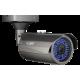 JC-G522V-I64 Уличная ТВ камера 1/3 Sony , 700  Твл. ,DSP Effio объектив 2.8-12 мм , подогрев